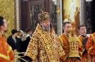 День небесной покровительницы горяков свм Варвары