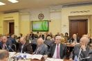 Заседание Комитета Государственной Думы Российской Федерации по природным ресурсам, природопользованию и экологии и Высшего горного совета НП «Горнопромышленники России» по вопросу «О создании морской горнодобывающей отрасли России» - 23 апреля 2015 года
