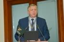 VI Всероссийский съезд горнопромышленников (25 ноября 2016 г., Торгово-промышленная палата Российской Федерации)